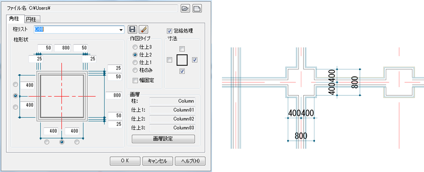 アドメニュー | 建築向け2D CAD | アド設計